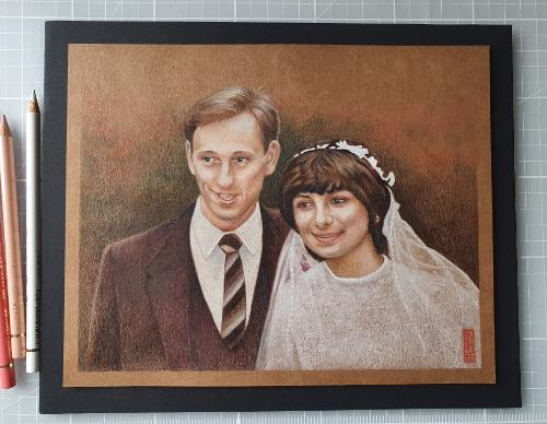 Artwork Wedding Anniversary Commission