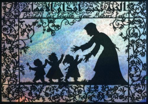 Artwork Paradise Lies Beneath Your Mother's Feet